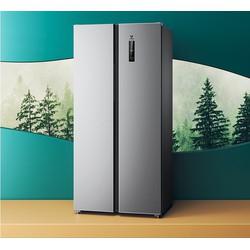 Tủ Lạnh Xiaomi Viomi inverter 450L new 2020
