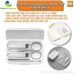 Bộ dụng cụ chăm sóc móng tay Xiaomi Mijia 5 món, thép không gỉ - Shop Thế Giới Điện Máy