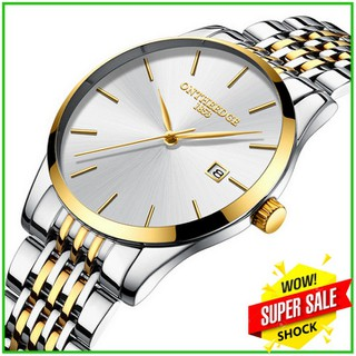 Đồng hồ nam Đồng hồ nam đẹp chính hãng - ĐỒNG HỒ NAM 023 thumbnail