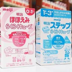 Sữa Meiji Dạng Thanh 648Gr 24 Thanh Hàng Nội Địa Nhật Bản