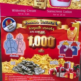 Combo 10 Kem Facial Crea Kone Thái Lan [HỖ TRỢ ĐẾN 15K PHÍ SHIP]0949848336 - 10 Kone 1