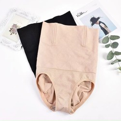 Quần mặc trong váy nâng mông nịt bụng chống cuộn dành cho nữ- LN8292- Lê Ngọc Fashion