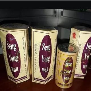 [Combo 2 hộp] Sâm nhung hoàn (Seng yong wan) Tăng cân cho người gầy - 2hopsamnhunghoan thumbnail