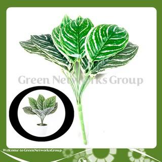 Cành lá giả Vạn Niên Thanh trang trí tiệc decor phòng Greennetworks ( 1 Cành ) - 0101010600516 thumbnail
