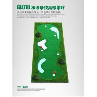 THẢM TẬP PUTTING GOLF - PGM 2M x 5M - 12468 thumbnail