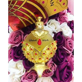 Tính dầu nước hoa dubai nữ hoàng ngọc đỏ - congchuavang thumbnail