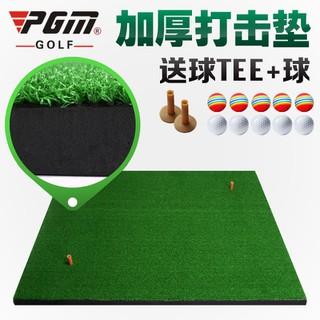 Thảm Tập Swing Golf - PGM Hitting Mat KÍCH THƯỚC 1,25m x 1m TẶNG KÈM 10 BÓNG VÀ 2 TEE - 1235432 thumbnail