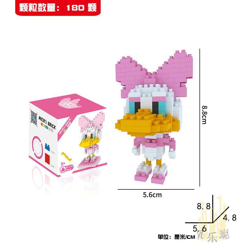 Mini Blocks - Mô hình lắp ghép Mickey & Friends - size S (Cao dưới 10cm) - Mickey-S 7