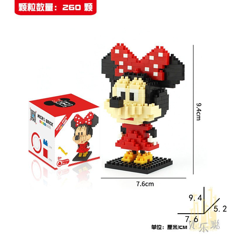 Mini Blocks - Mô hình lắp ghép Mickey & Friends - size S (Cao dưới 10cm) - Mickey-S 3