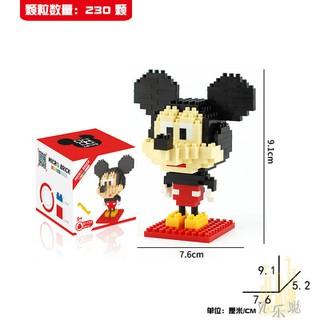 Mini Blocks - Mô hình lắp ghép Mickey & Friends - size S (Cao dưới 10cm) - Mickey-S 4