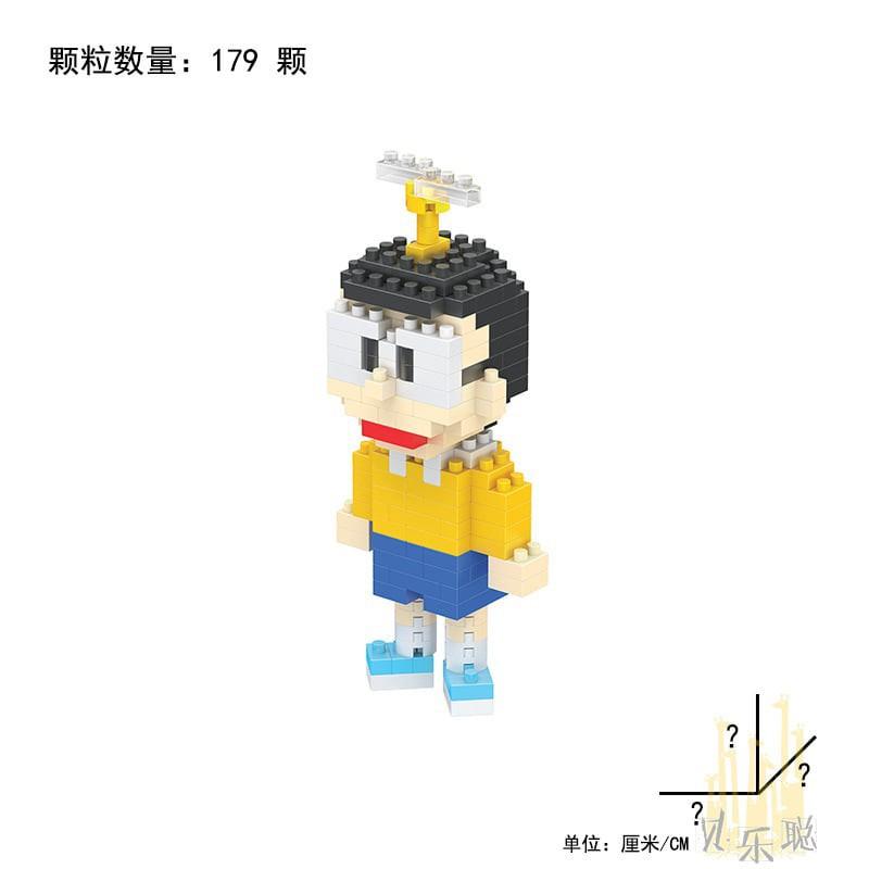 Mini Blocks - Mô hình lắp ghép 3D Doraemon & Friend (size S dưới 10cm) - Doraemon&Friend 6