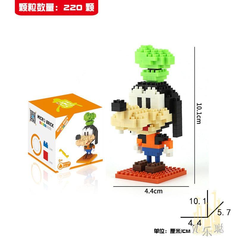 Mini Blocks - Mô hình lắp ghép Mickey & Friends - size S (Cao dưới 10cm) - Mickey-S 6