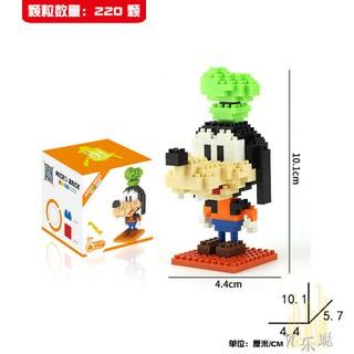 Mini Blocks - Mô hình lắp ghép Mickey & Friends - size S (Cao dưới 10cm) - Mickey-S 2