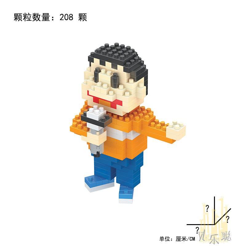 Mini Blocks - Mô hình lắp ghép 3D Doraemon & Friend (size S dưới 10cm) - Doraemon&Friend 4