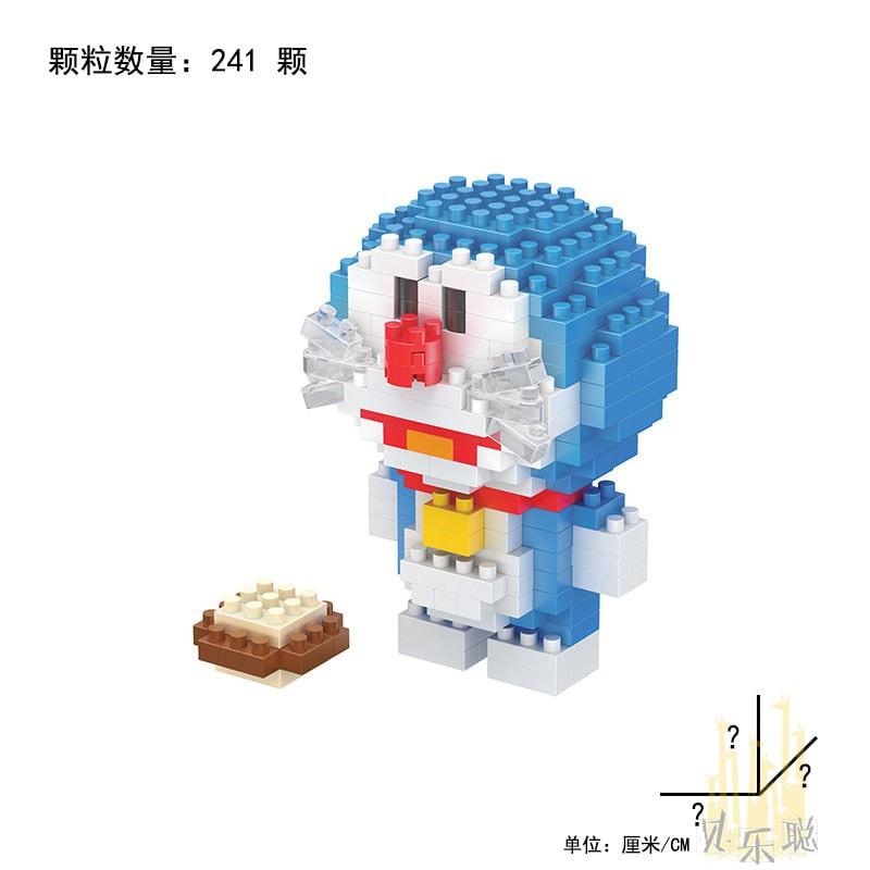 Mini Blocks - Mô hình lắp ghép 3D Doraemon & Friend (size S dưới 10cm) - Doraemon&Friend 8