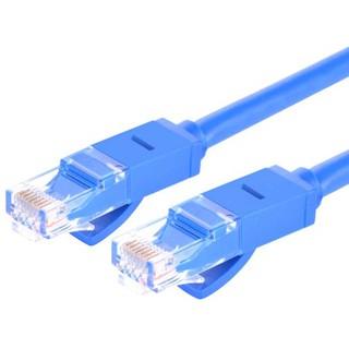Cáp mạng Lan 5E UTP 5m - lan5 thumbnail