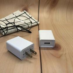 Củ sạc điện thoại USB 5V 2A