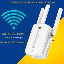 Bộ kích sóng wifi 3 râu Mercusys MW300RE bản quốc tế