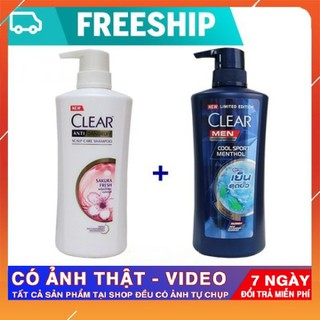 [FREE SHIP ] Combo 2 chai dầu gội clear bạc hà 480ml và Clear men 450ml - CLEAR BAC HA + CLEAR MEN - combo Clear 666 thumbnail