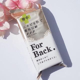 xà bông tắm for back- xà bông tắm for back - mụn luwngfor back thumbnail