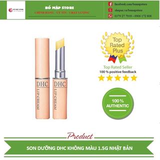 [SALE] [CAM KẾT 100% CHÍNH HÃNG] Son dưỡng môi DHC Lip Cream 1.5g Nhật Bản không màu, môi mềm mịn sau 1 đêm, làm hồng môi - sonDuongDHC thumbnail