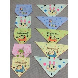 Siêu khuyê n ma i - Yếm chéo hàng đẹp cotton có màu và hình ngộ nghĩnh - Kem12 thumbnail