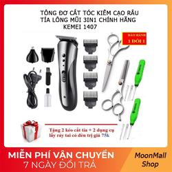 Tông đơ cắt tóc kiêm cạo râu, tỉa lông mũi 3in1 chính hãng Kemei 1407 tặng 2 kéo cắt tỉa + 2 dụng cụ lấy ráy tai có đèn