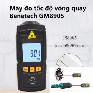 Máy đo tốc độ vòng quay BENETECH GM8905 - hanho680 thumbnail