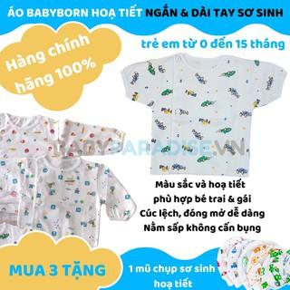Áo Baby Born chính hãng hoạ tiết dài tay cho trẻ sơ sinh từ 2,8 - 6kg - Áo Baby Born chính hãng hoạ tiết dài tay cho thumbnail