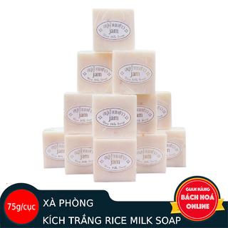 Combo 12 Cục Xà Phòng Kích Trắng Da Cám Gạo Jam Rice Milk Soap Thái Lan - 12 CỤC CÁM GẠO thumbnail