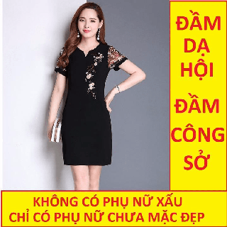 Đầm, váy big size ,Đầm công sở .Đầm thêu hoa tinh tế IT479,Đầm ren - IT479, thumbnail