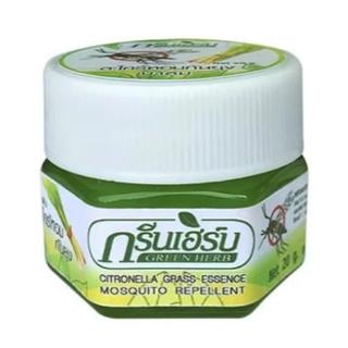 [MUA 2 FREE SHIP KHI] 1 Dầu Cù Là Sả Muỗi Đốt Grass Thái Lan 20g - CLS-01 thumbnail