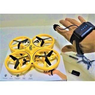 Đĩa bay điều khiển và cảm biến hồng ngoại - 000001 thumbnail
