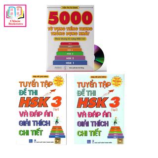 Combo 3 sa ch Bộ đề tuyê n tâ p đê thi năng lực Hán Ngữ HSK 3 va đa p a n gia i thi ch chi tiê t +5000 từ vựng tiếng Trung thông dụng nhất+ DVD ta i liê u - DISA-HSK3DAT12-5000HSK thumbnail