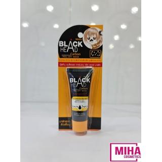 Gel Lột Mụn Black Head Mistine 10g Thái Lan - MNLM1 thumbnail