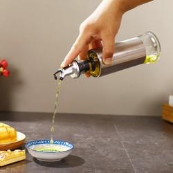 Chai đựng dầu ăn 300ml  nước mắm  nước tương thủy tinh bọc inox 304 cao cấp