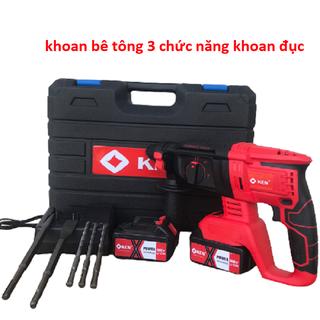 Máy khoan pin Ken - MKK1 thumbnail