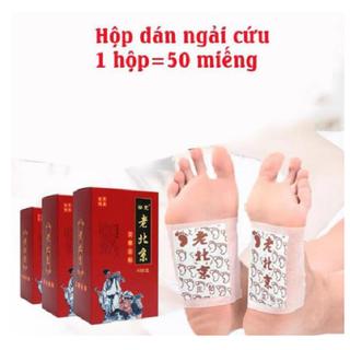 HOT - HỘP 50 Miếng dán chân ngải cứu thải độc cổ truyền - MS08 thumbnail