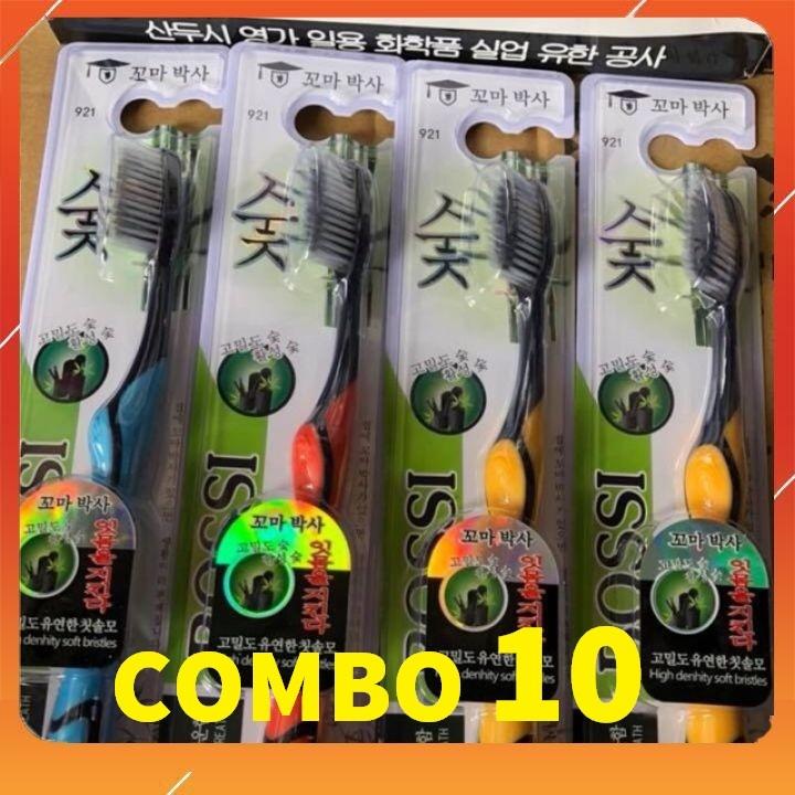 [ Miễn Phí Ship ] Combo 10 Bàn Chải Đánh Răng Than Tre Hàn Quốc Bossi