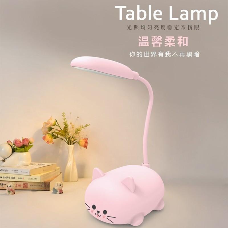 Đèn led để bàn sạc usb hình thú dễ thương – DENBAN-1