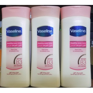 Dưỡng Thể Trắng Da Body Vaseline 400ml Mềm Mịn Trắng Nhanh 7 Ngày - Dubai - ZMN434 thumbnail