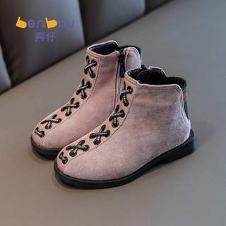 Giày boot cho bé gái, hàng cao cấp (26-35) - G_12345 thumbnail