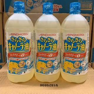 [ FreeShip ] Dầu ăn hạt cải Ajinomoto nội địa Nhật Bản [ĐƯỢC KIỂM HÀNG] 38631403 - 38631403 thumbnail