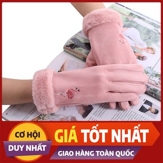 GĂNG TAY NỮ DA LỘN - BAO TAY NỮ DA LỘN - GTNDL-1 thumbnail