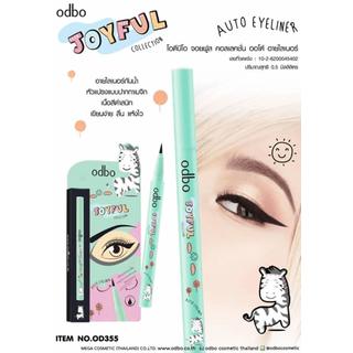 Kẻ mắt nước Odbo Joyful collection OD355 - OD355 thumbnail