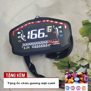 (Tặng kèm ốc Chân gương ) Đồng hồ điện tử DUCATI - S2098 thumbnail
