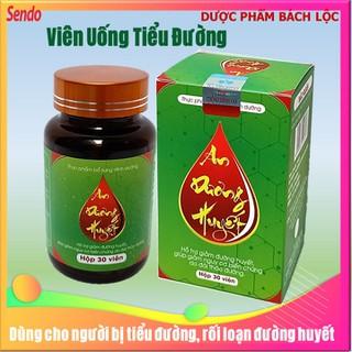 Viên Uống Tiểu Đường An Dưỡng Huyết- hỗ trợ giảm đường huyết - giảm biến chứng tiểu đường -, giảm cholesterol máu, hộp 30 viên - Viên Uống Tiểu Đường An Dưỡng Huyết thumbnail