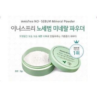 Phấn Phủ Bột Kiềm Dầu Innisfree. No Sebum Mineral Powder 5G [ Hàng Chuẩn ] - Innisfree. No Sebum Mineral Powder 5G 2