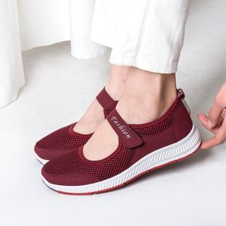 Giày nữ trung niên - GN 06 thumbnail
