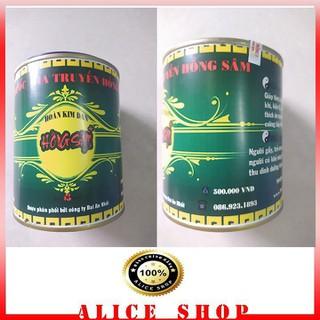 [Không phải là thuốc] Tăng Cân Hồng Sâm - loại cao cấp - tc122020 thumbnail